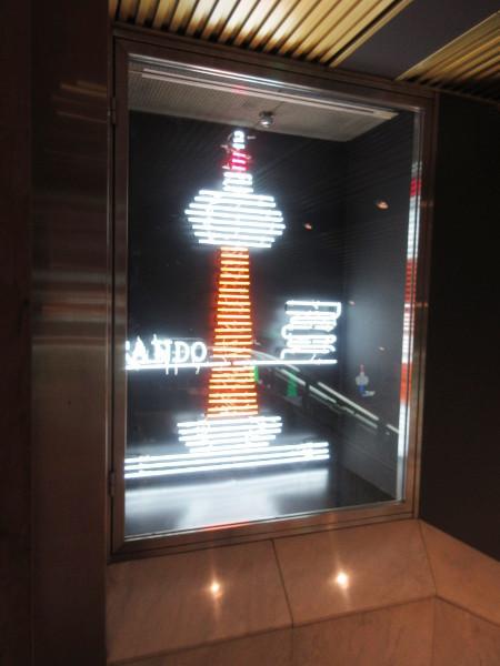 京都 北山 マールブランシュ 京都タワーサンド店_c0152767_17073814.jpg