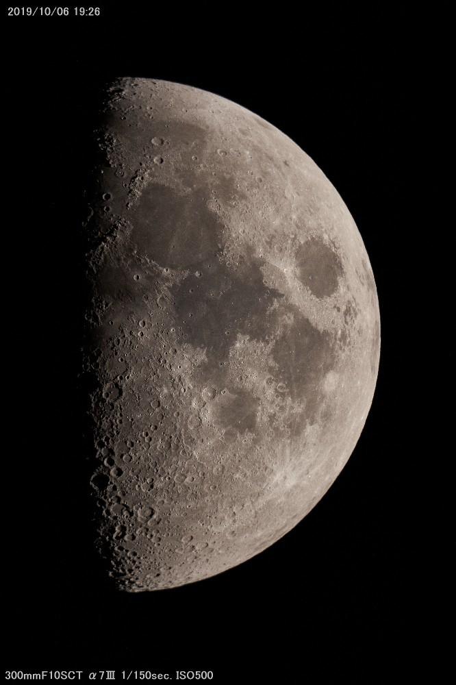 今日の太陽と月_a0095470_23315242.jpg