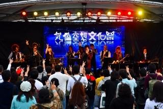 気仙空想文化祭ありがとうございました!_a0087471_17232977.jpg