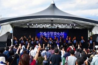 気仙空想文化祭ありがとうございました!_a0087471_17352240.jpg