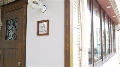 美容室のアトリエクーズさん_d0165772_20271341.jpg