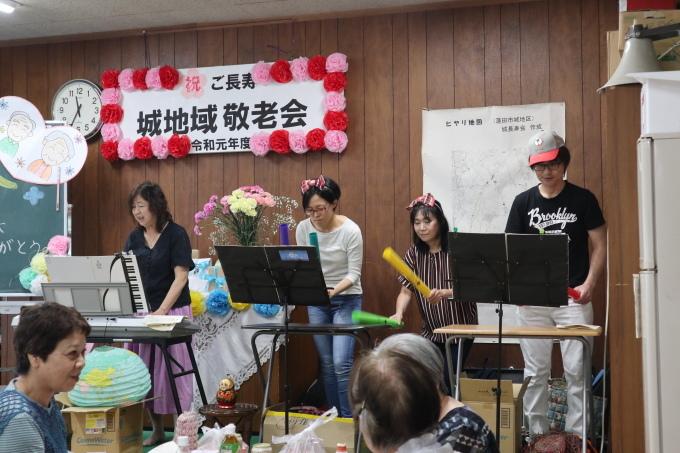 城地区敬老会に音楽をお届けです_e0040673_17463584.jpg