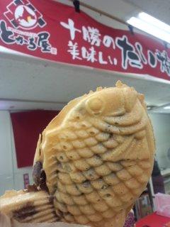 秋の北海道物産展 とかち屋のうす皮たい焼き 黒豆あん_f0112873_21353999.jpg