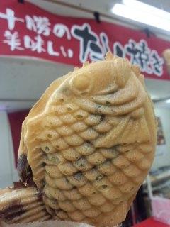 秋の北海道物産展 とかち屋のうす皮たい焼き 黒豆あん_f0112873_21361787.jpg