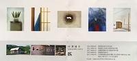 画室1と画室2と小画箱と画室3_e0045977_14232910.jpeg