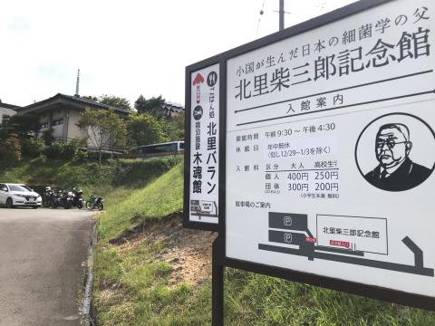 2019 秋の福岡RB懇親ツーリング!_e0345277_21593171.jpg