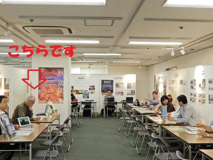 東京より^^_a0211886_13284614.jpg