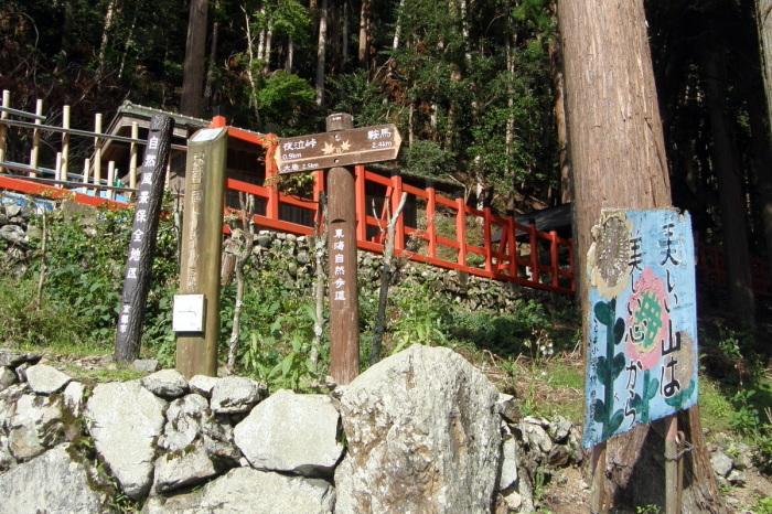 京都一周トレイル 北山西部コース 前半_c0057390_16490416.jpg