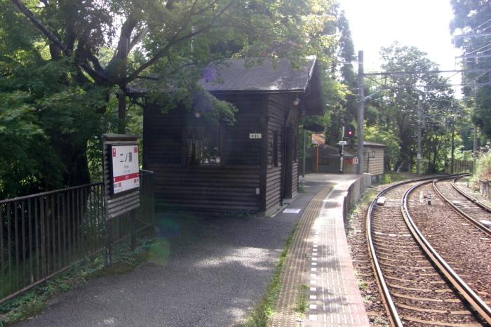 京都一周トレイル 北山西部コース 前半_c0057390_16491376.jpg