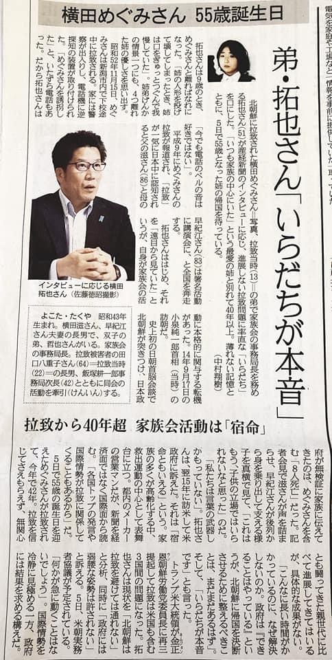 任侠Vシネマの脚本、監督をされ遂に163本の日本記録達成の村上和彦先生(西条高校OB)の75歳の誕生パーティーに出席。<_c0186691_16563622.jpg