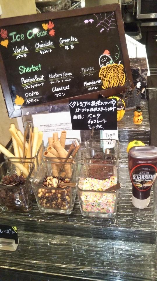 ウェスティンホテル東京 ザ・テラス チョコレートデザートブッフェ_f0076001_23460731.jpg