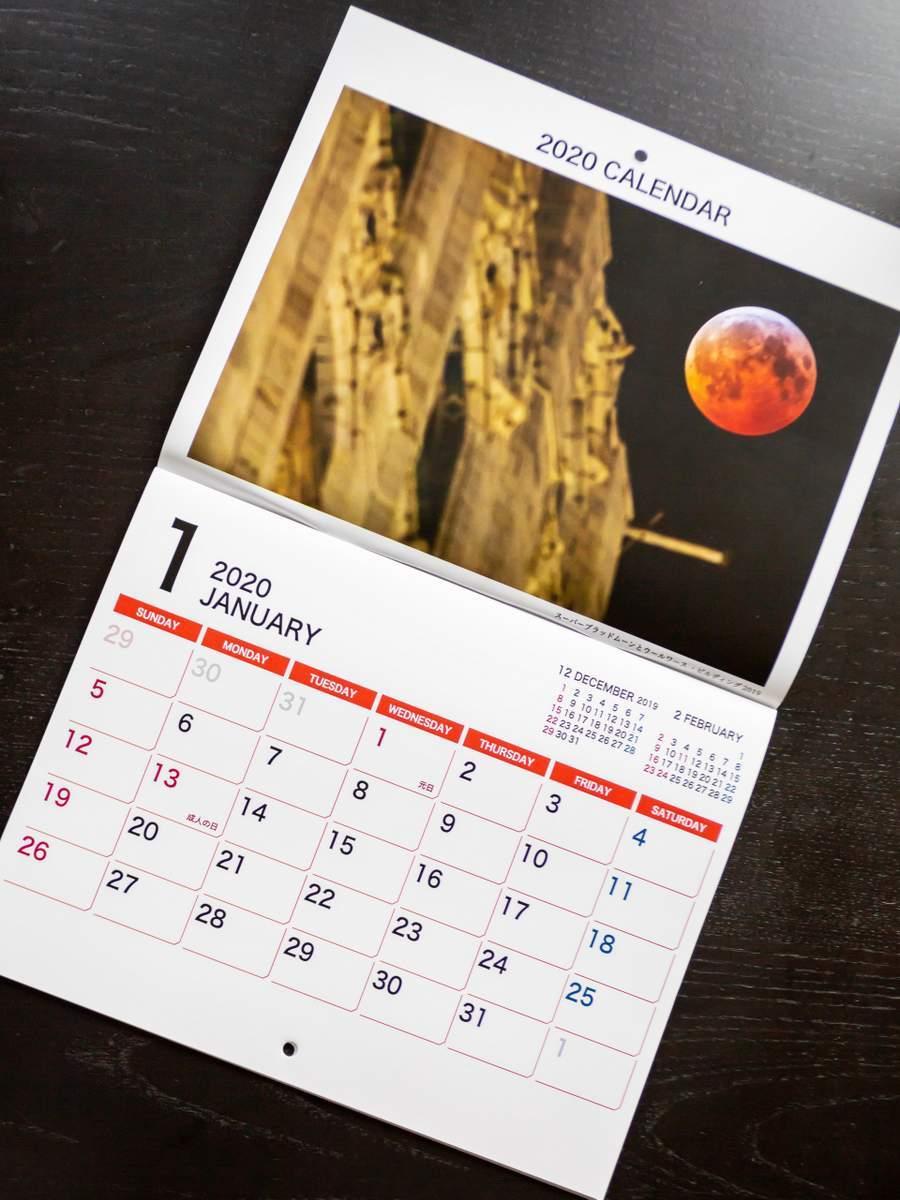 Triangle NY 2020年 カレンダー ~12月の知らせ~_a0274805_22275833.jpg