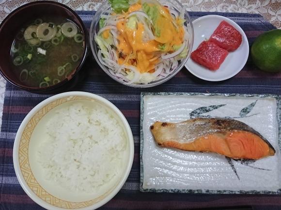 10/7 焼鮭新米定食@自宅_b0042308_09175052.jpg