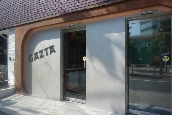 GAZTAさんでバスクチーズケーキ_e0230011_17034704.jpg