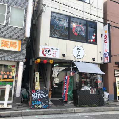 乙仲通和田岬_d0163620_07385386.jpg