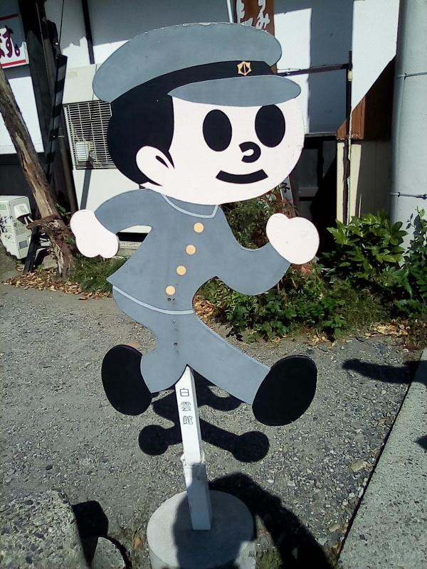 国産店ツーリング IN近江八幡_a0169121_12352284.jpg