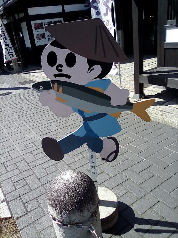 国産店ツーリング IN近江八幡_a0169121_12365074.jpg
