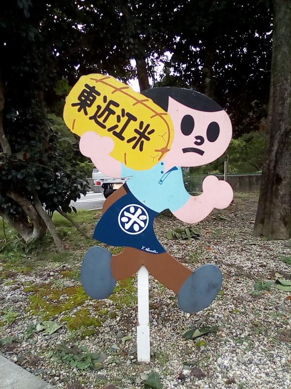 国産店ツーリング IN近江八幡_a0169121_12374430.jpg
