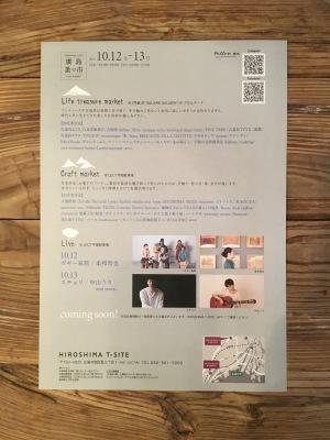 島根県江津市の骨董品・アンティーク・蔵の片付け無料出張買取!_a0309950_17240299.jpg