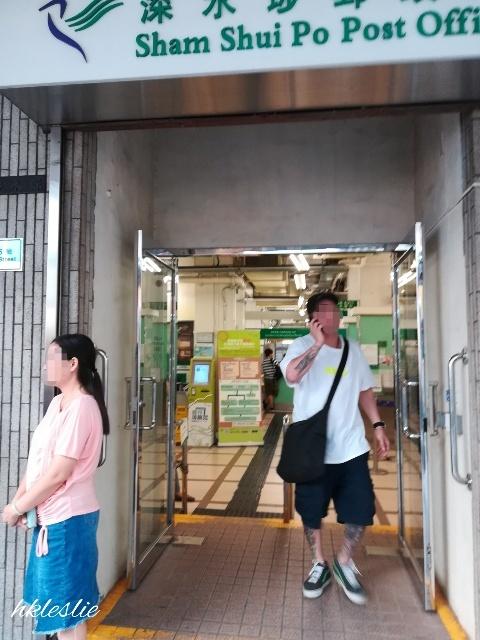 風景戳@深水埗郵政局_b0248150_07050629.jpg