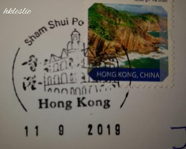 風景戳@深水埗郵政局_b0248150_07163085.jpg