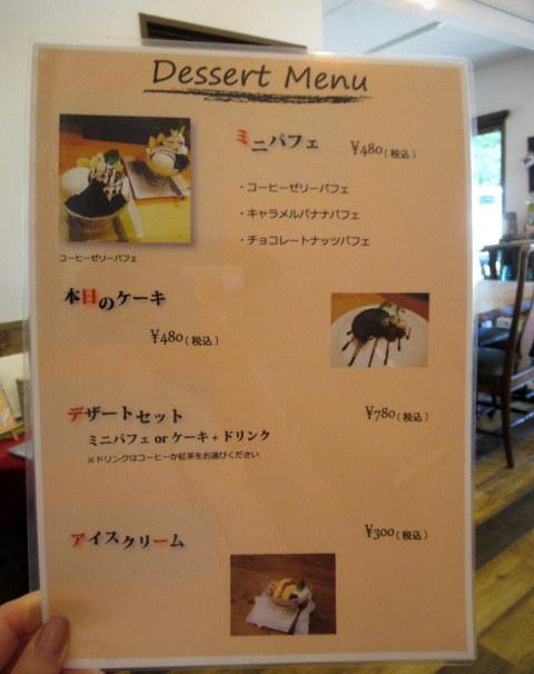 Cafe「f」フォルテ 軽井沢 * 酵素玄米カレーのランチセット♪_f0236260_17321281.jpg