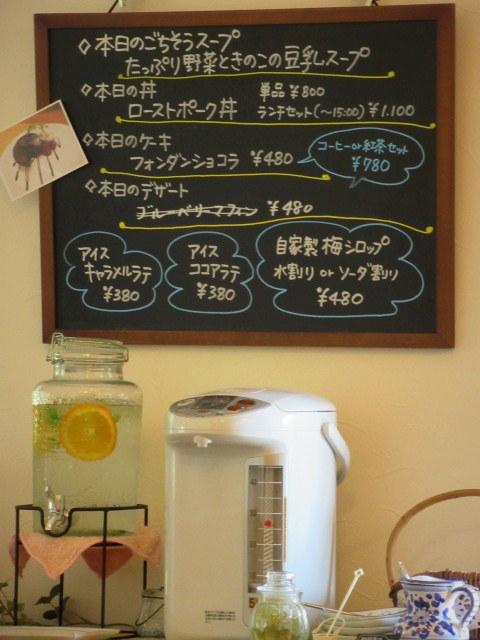 Cafe「f」フォルテ 軽井沢 * 酵素玄米カレーのランチセット♪_f0236260_17334144.jpg