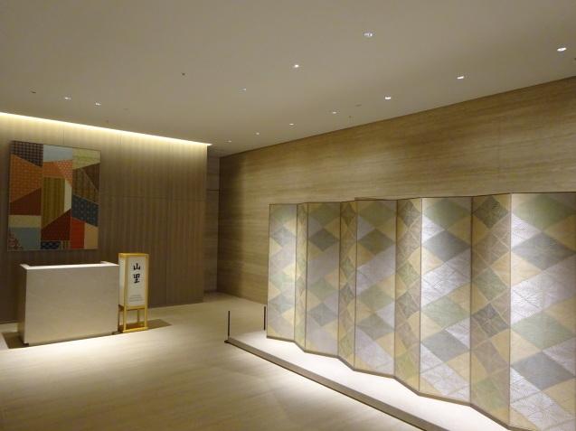 THE OKURA TOKYO (オークラ東京)再訪 (4)_b0405262_19034312.jpg