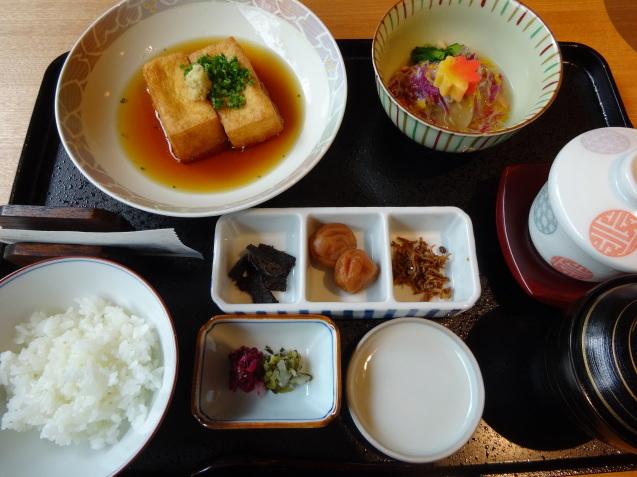 THE OKURA TOKYO (オークラ東京)再訪 (4)_b0405262_19075065.jpg