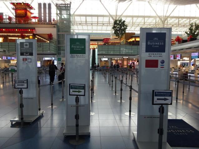 たった26時間の台北 (1) JALチェックイン、サクララウンジ_b0405262_22352805.jpg