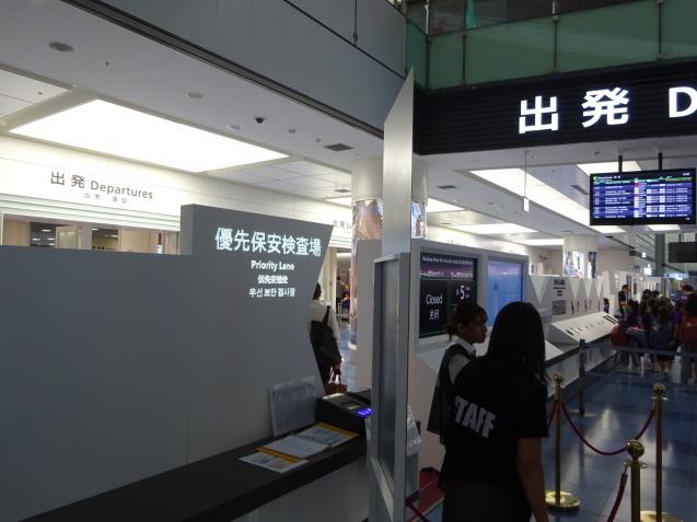 たった26時間の台北 (1) JALチェックイン、サクララウンジ_b0405262_22363017.jpg