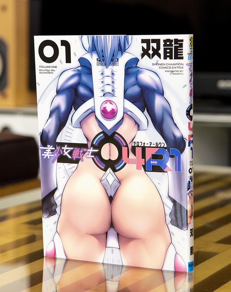 美少女戦士04R1 第1巻_a0208563_16111486.jpg