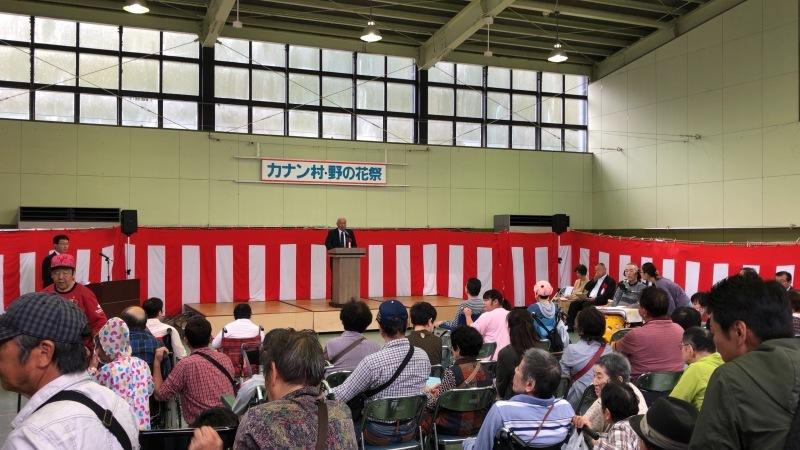 2019.10.6 カナン村 野の花祭_a0255967_10592770.jpg