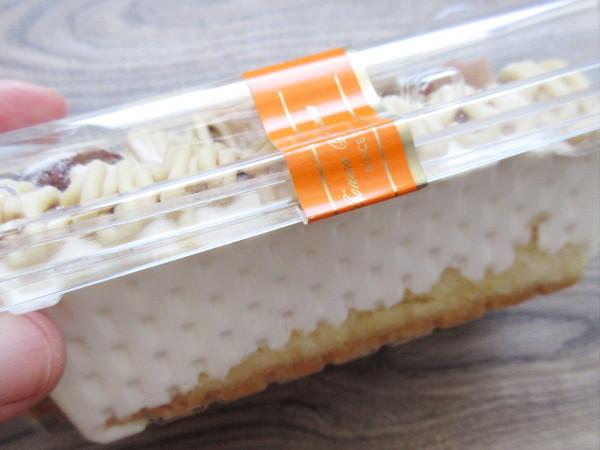 湘南パティスリー スイーツセレクション チョコレートケーキ_c0152767_20131264.jpg