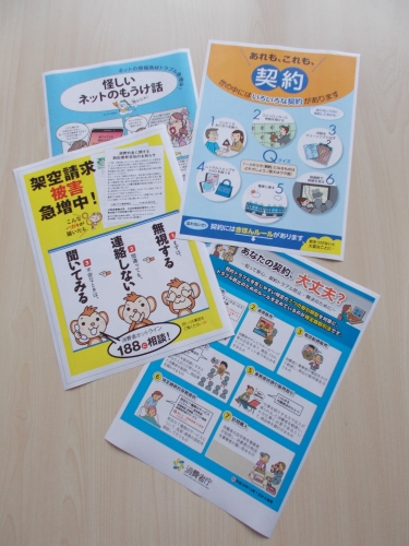 10月の卒業生懇談会_c0204368_11081241.jpg