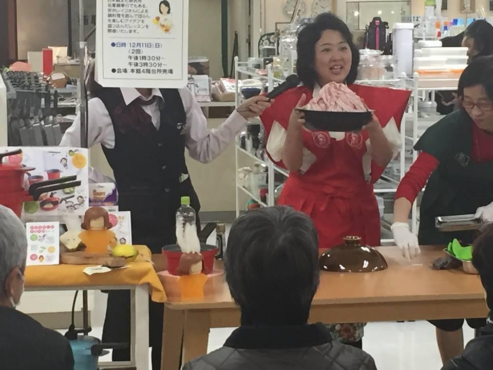 【TV出演のお知らせ】10月7日に NHK シブ5時 に出演します_d0339678_01104143.jpg