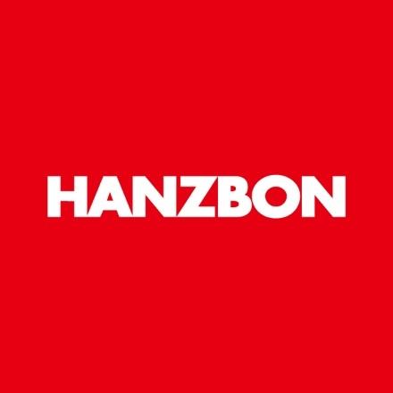 ☆★HANZBON POPUPSTORE☆★_d0127394_14334262.jpg