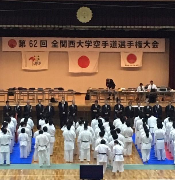 第62回全関西大学空手道選手権大会_e0238098_19182137.jpg