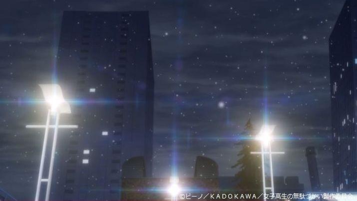 「女子高生の無駄づかい」舞台探訪011 第11話「ゆめ」より _e0304702_07482406.jpg