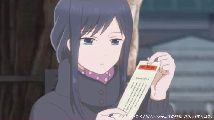 「女子高生の無駄づかい」舞台探訪011 第11話「ゆめ」より _e0304702_07520578.jpg