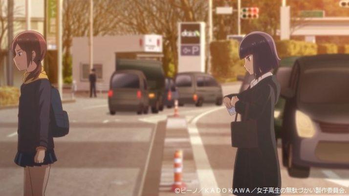 「女子高生の無駄づかい」舞台探訪011 第11話「ゆめ」より _e0304702_07573353.jpg