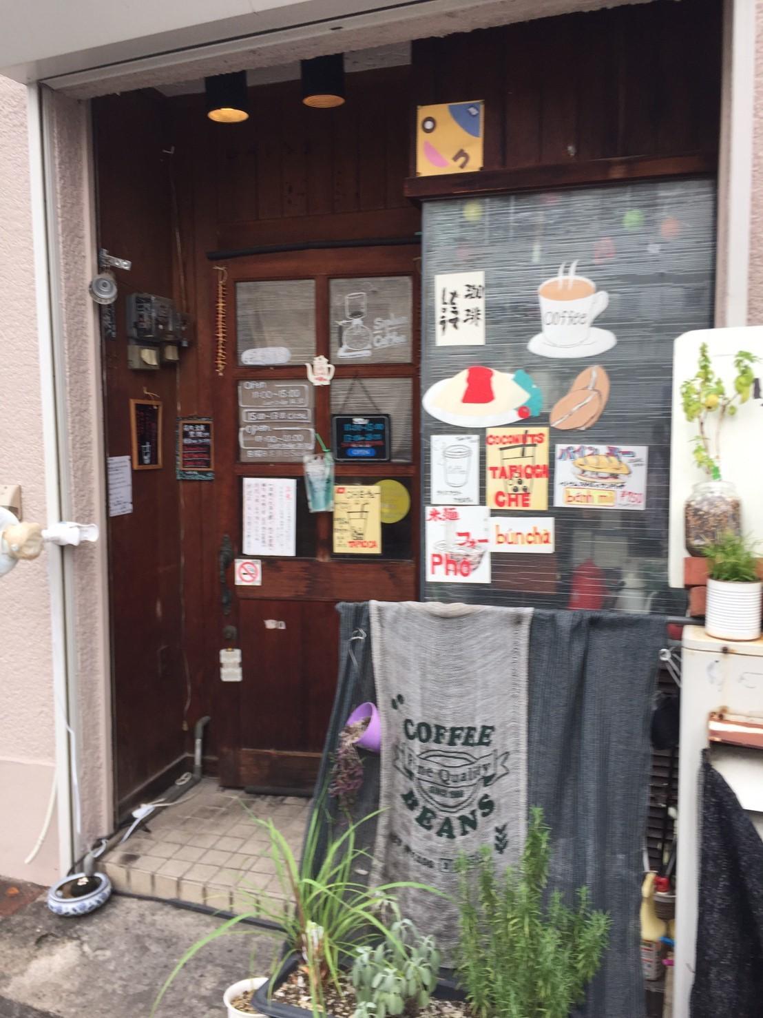 喫茶1er ぷるみえ (黒米入りバターライスにきのこのバジルぺペロンチーノソース)_e0115904_11532236.jpg