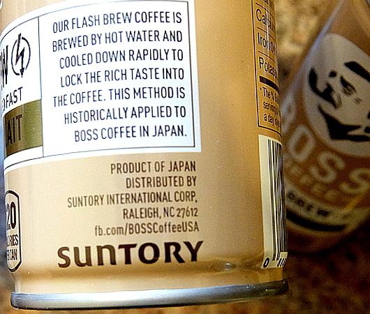 NYCC2019、サントリーの缶コーヒーBOSSのプロモーションに遭遇_b0007805_11051036.jpg