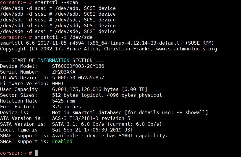 SUSE Linux でハードウェアやソフトウェアの情報を調べる_a0056607_12295907.png