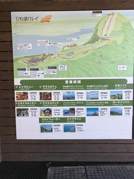 琵琶湖テラス_c0388708_12454333.jpeg