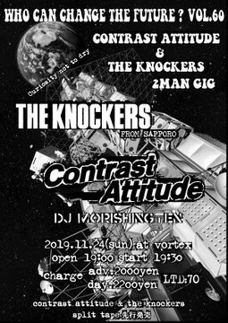 THE KNOCKERS × CONTRAST ATTITUDE_c0234515_18281017.jpg