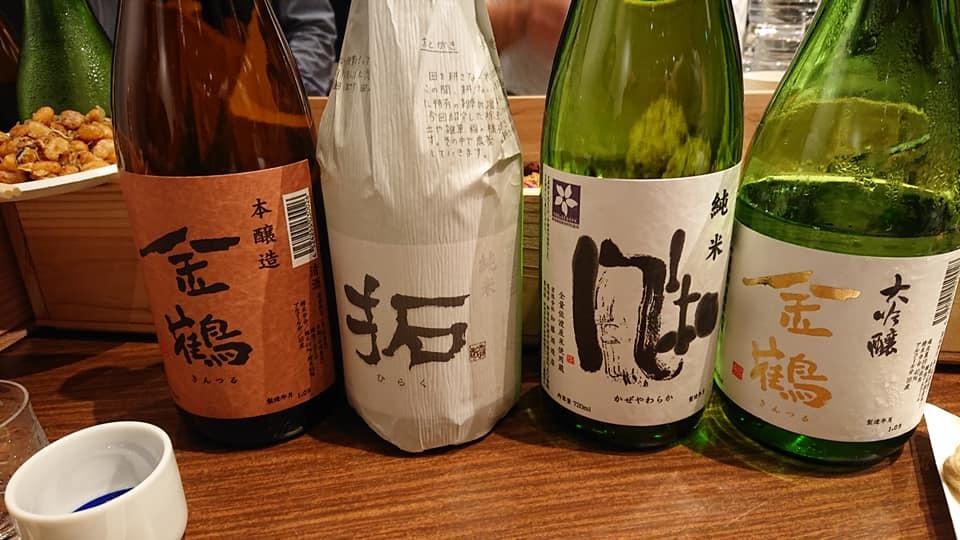 日本酒の日イブで乾杯!!_a0126418_20014257.jpg