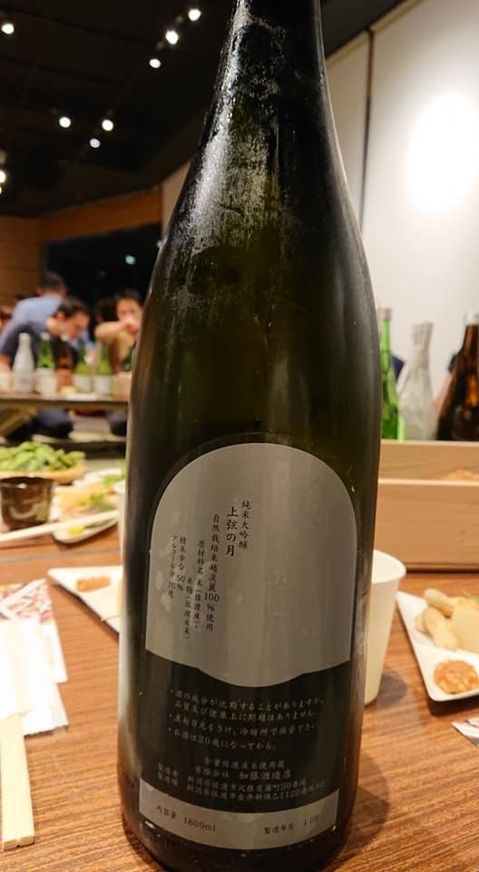 日本酒の日イブで乾杯!!_a0126418_20030632.jpg