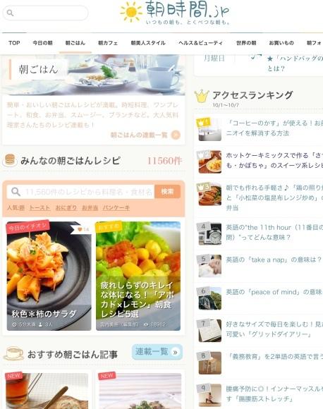 柿のサラダ _d0269832_06044378.jpeg