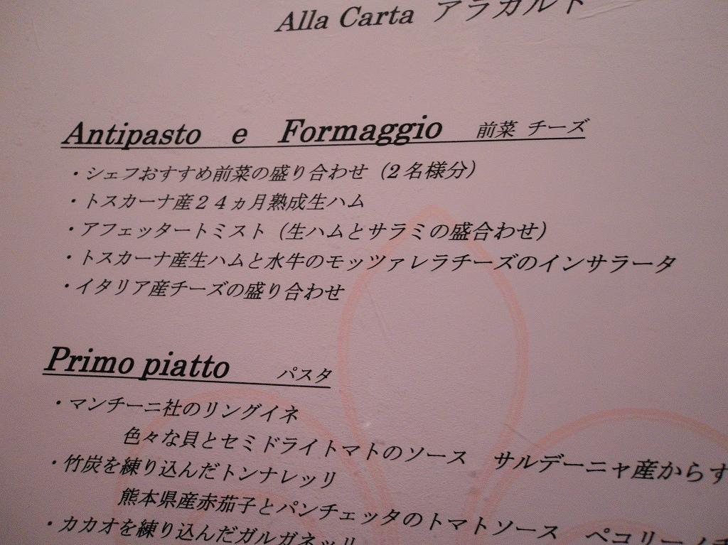 Via Toscanella@関内_a0384046_21515101.jpg